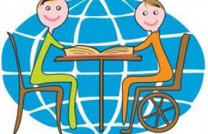 Приглашаем пройти обучение по программе повышения квалификации «ОРГАНИЗАЦИЯ ИНКЛЮЗИВНОГО ОБРАЗОВАНИЯ»