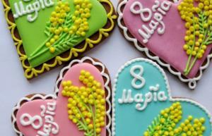 5 марта приглашаем на мастер-класс «Изготовление подарочных наборов печенья ручной работы»