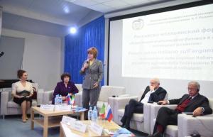 Итальянские бизнесмены планируют инвестировать в агропромышленный комплекс России