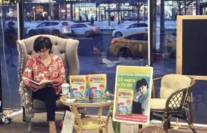 «Буквограмма»: научить ребенка быстро читать