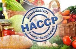 Приглашаем 17-18 мая 2018 года на программу повышения квалификации «Система менеджмента пищевой безопасности (ХАССП). Обязательность внедрения на предприятиях общественного питания. Практика. Подготовка к проверке»